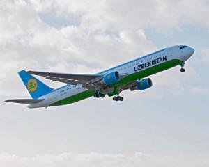 Uzbekistan 767 B-1