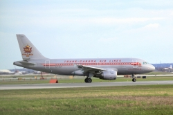 Air Canada Airbus A319 C-FZUH in TCA (Trans Canada Airlines) 60th anniversary livery